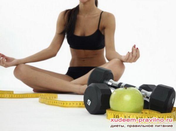 6 Рад як уникнути появи зайвої ваги