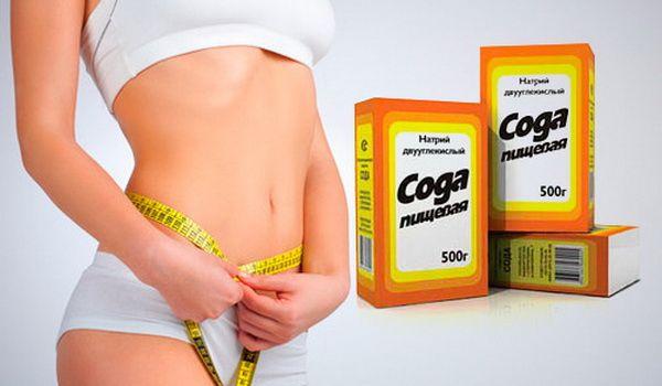 Содова дієта для схуднення