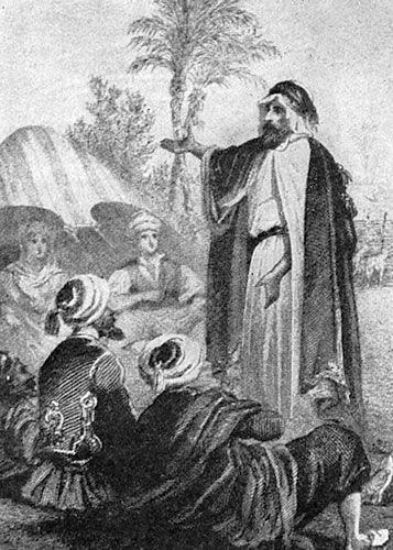 Історія кефіру