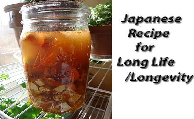 Японський рецепт довголіття