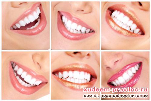 Як домогтися білосніжної усмішки