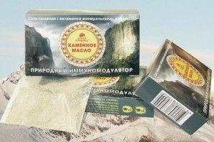 Як приймати кам`яне масло: лікувальні властивості і протипоказання