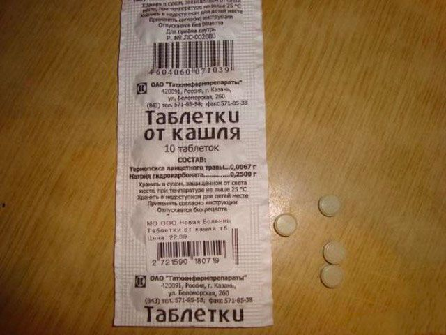 Як вилікувати сильний кашель? Чарівний рецепт аптекаря! Коштує копійки!