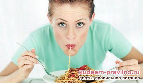 Не хочу худнути - причини зниження ваги