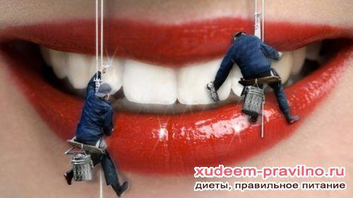 Відбілювання зубів в домашніх умовах 5 рецептів