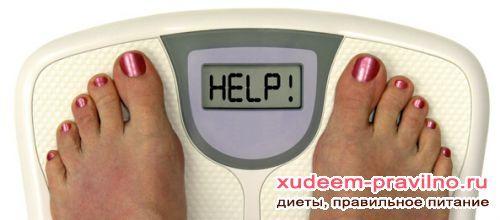 Проблеми позбавлення від зайвої ваги у людей старшого віку