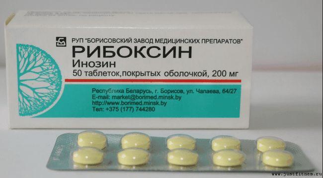 Рибоксин в бодібілдингу як приймати і дозування