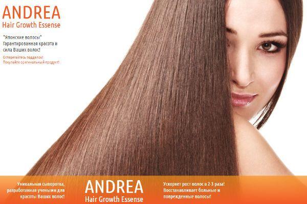 Сироватка андреа хаїр - краса і сила здорового волосся