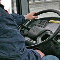 У австралії товстих водіїв примушують худнути