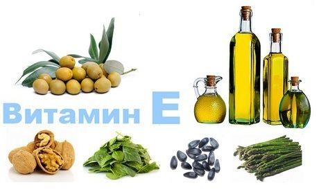 У яких продуктах міститься вітамін е?