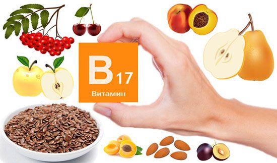 Вітамін b 17 де, в яких продуктах знаходиться: таблиця змісту речовини в їжі