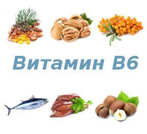 Вітамін в6 (піридоксин) інструкція із застосування, для чого потрібен