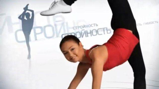Займемося гімнастикою разом з ляйсан утяшева. Супер розтяжка